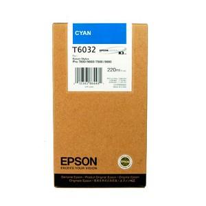 Encre Pigment Cyan SP 7800/7880/9800/9880 (220ml)