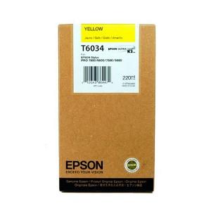 Encre Pigment Jaune SP 7800/7880/9800/9880 (220ml)