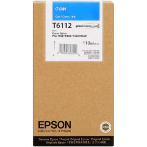 Encre Pigment Cyan SP 7400/7450/9400/9450 (110ml)