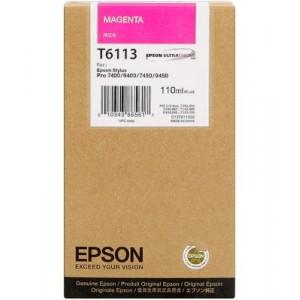 Encre Pigment Magenta SP 7400/7450/9400/9450 (110ml)