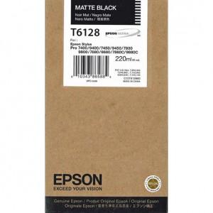 Encre Pigment Noir Mat SP 74xx/78xx/94xx/98xx (220ml)